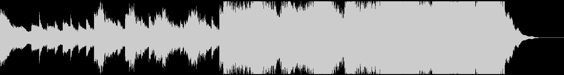 現代的 交響曲 ドラマチック 暗い...の未再生の波形
