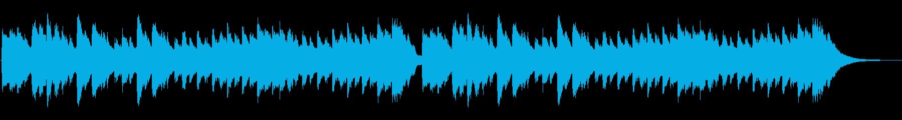 こぎつね/童謡/ピアノ/子供の再生済みの波形