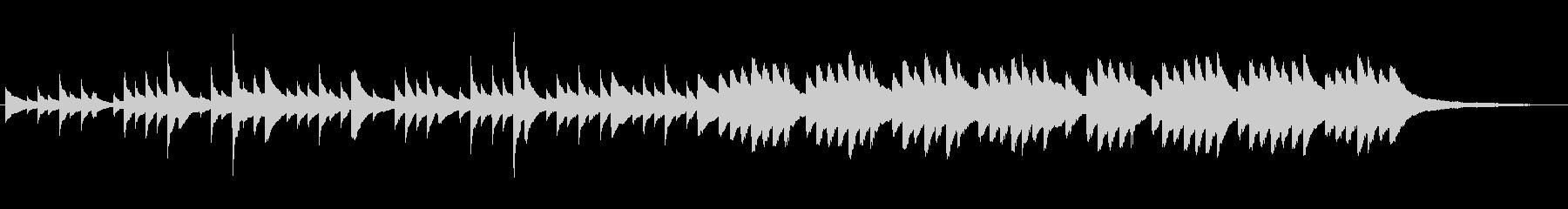 温かく優しいピアノ曲の未再生の波形