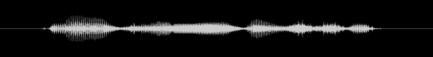 【干支】ネズミ年の未再生の波形