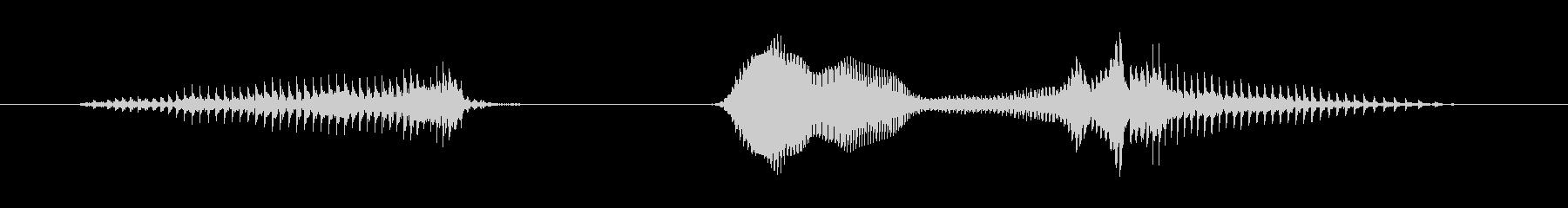 やったぜ_低音の未再生の波形
