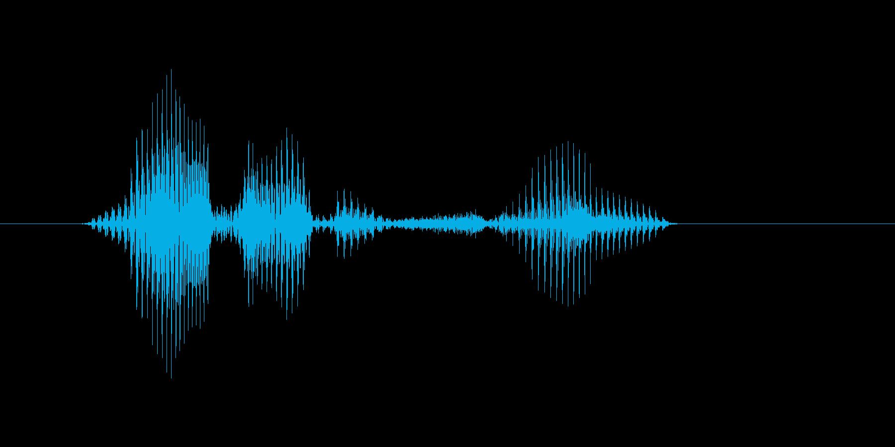 レベル3(さん)の再生済みの波形