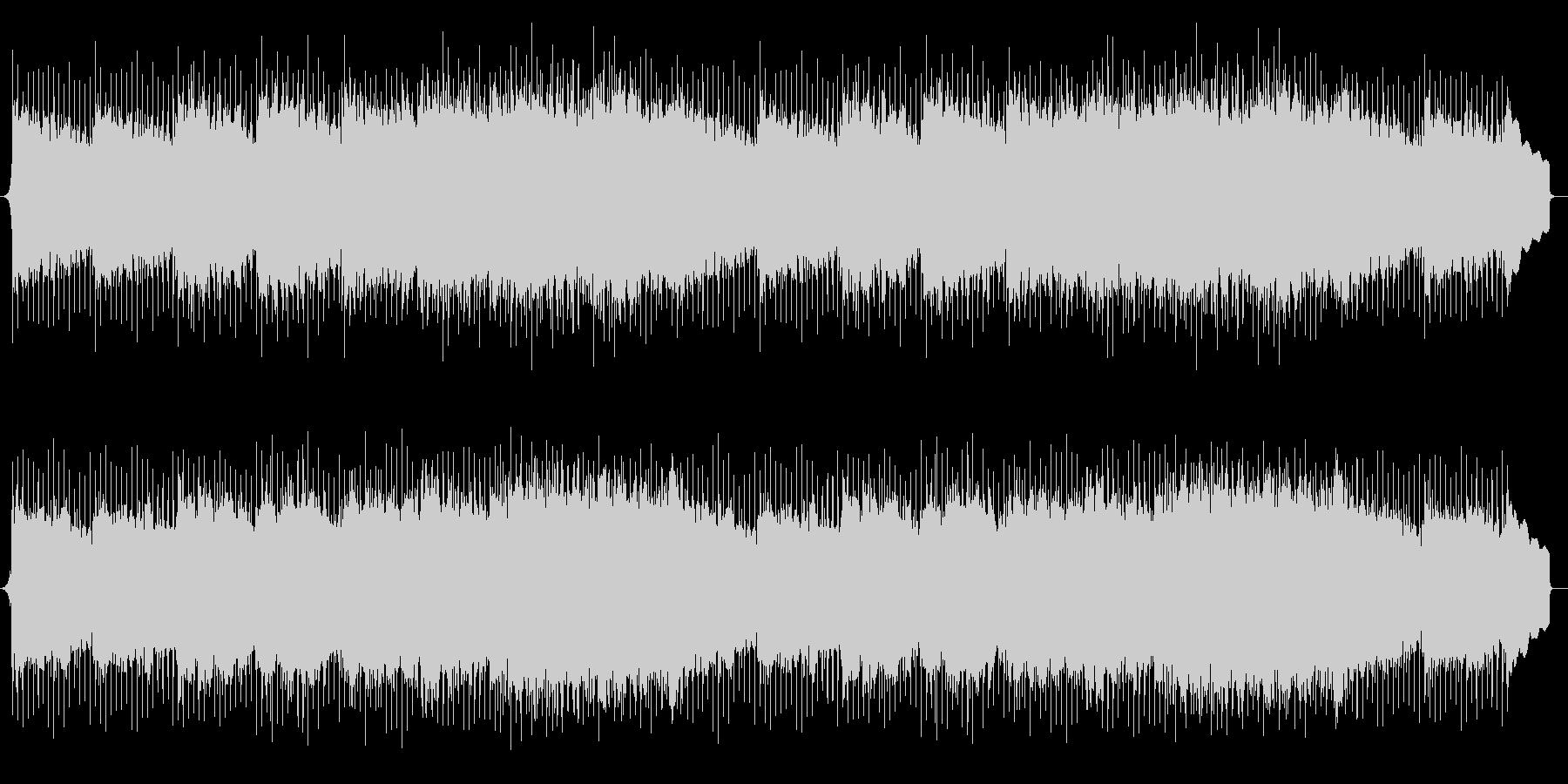 「Happier」 Acoustic Guitar Pop's unreproduced waveform
