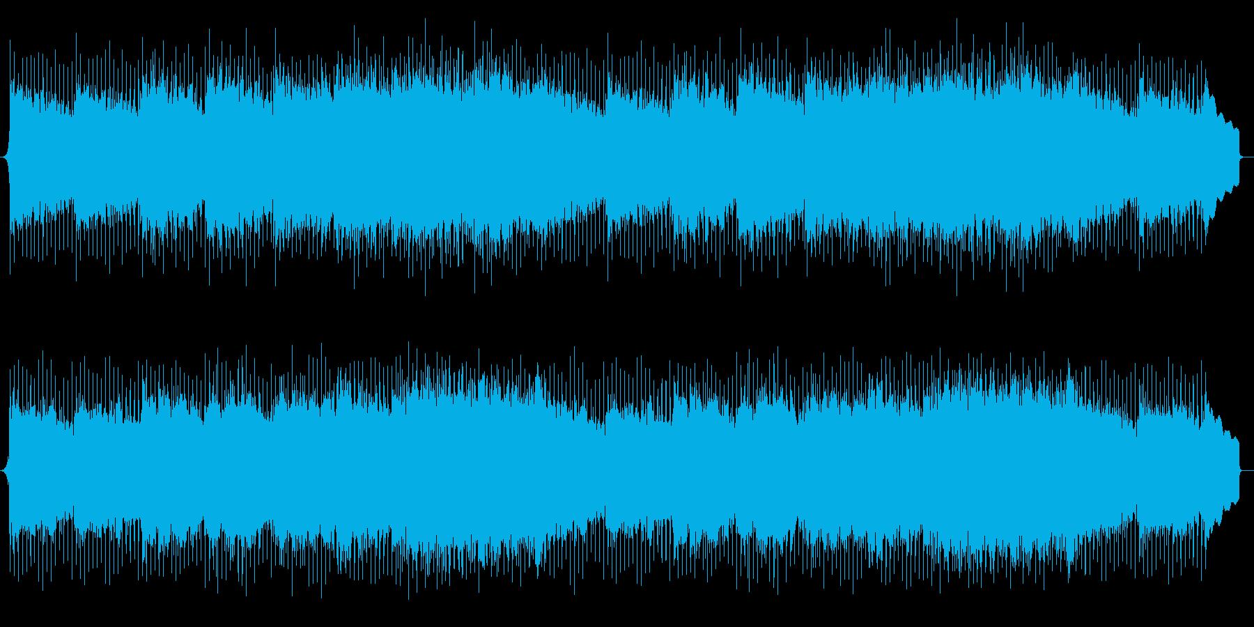 「Happier」 Acoustic Guitar Pop's reproduced waveform