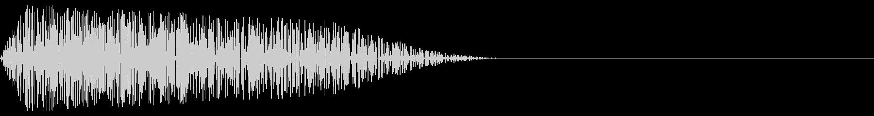 シュ!(攻撃/アタック/パンチファミコンの未再生の波形