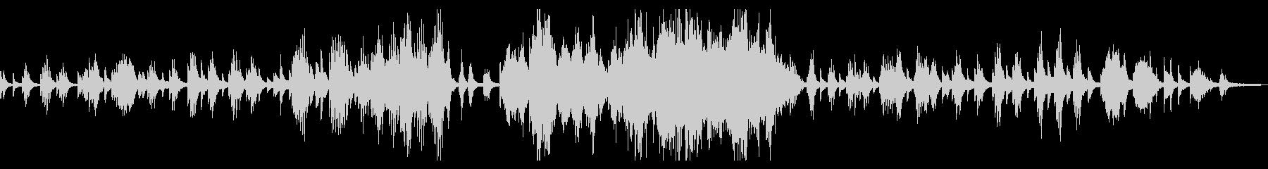 ドビュッシー「月の光」原曲ピアノソロの未再生の波形