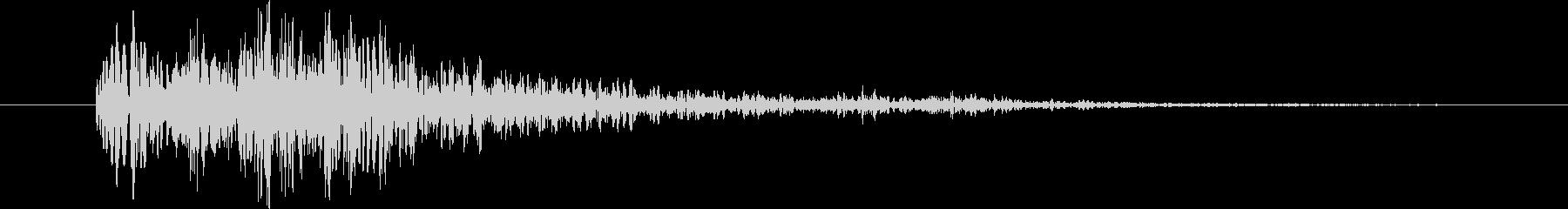 バリスタ ファイアハード01の未再生の波形