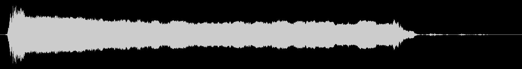 吹くパーティーの吹き消しホーン(長い)の未再生の波形