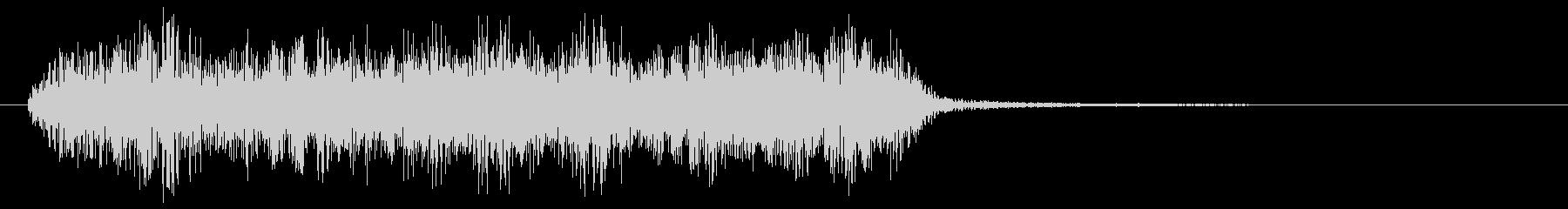 パワーゲージUPの様な上昇する音の未再生の波形