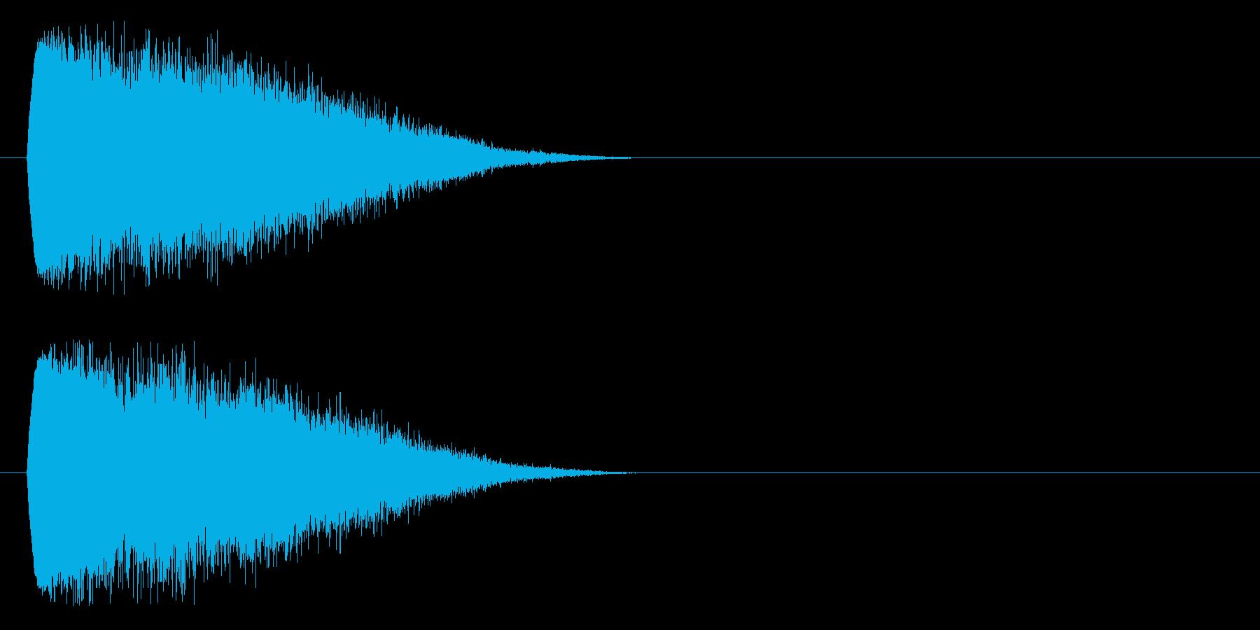 ピシュの再生済みの波形