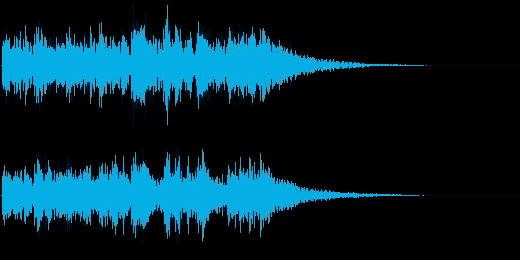 ミッションクリアのジングルです の再生済みの波形