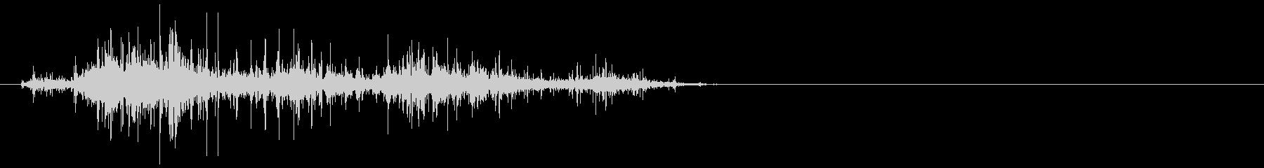 ガサガサと探す音_2の未再生の波形