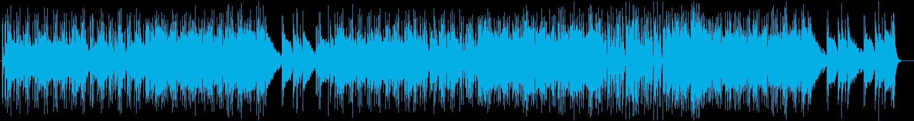 優しいメロディーが印象的なフュージョンの再生済みの波形