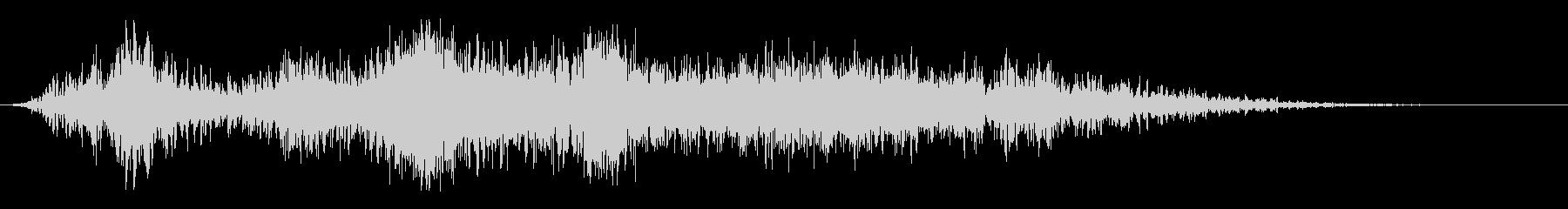 乱流の複雑なフーシュ2の未再生の波形