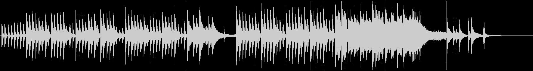 【ピアノ】料理・散歩・朝・日常の未再生の波形