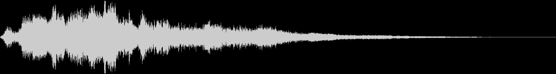 ケンタウルスのロゴ2の未再生の波形