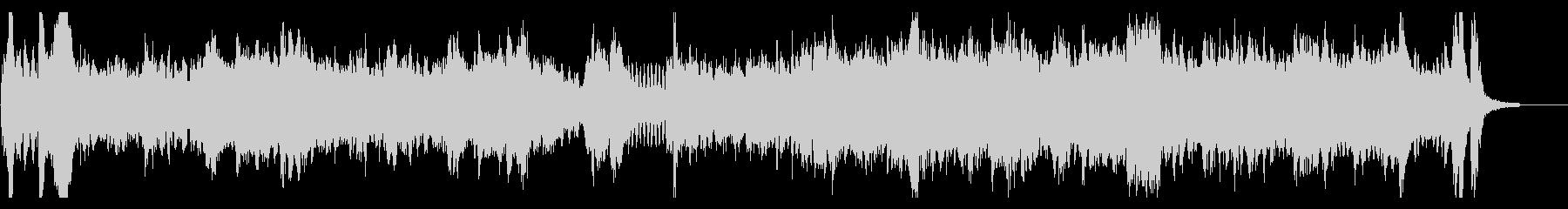 Forbidden City Ver1's unreproduced waveform