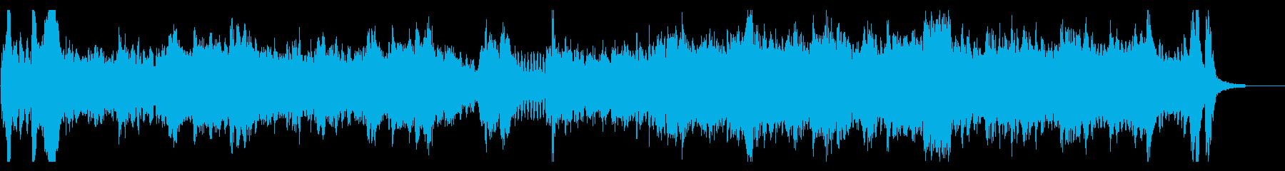 Forbidden City Ver1's reproduced waveform