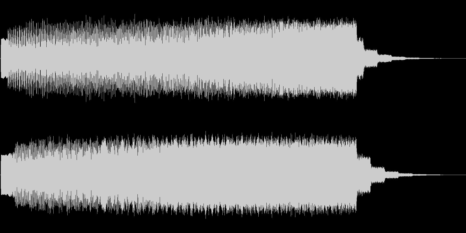ヒュ~~ンという効果音のロングバージョ…の未再生の波形