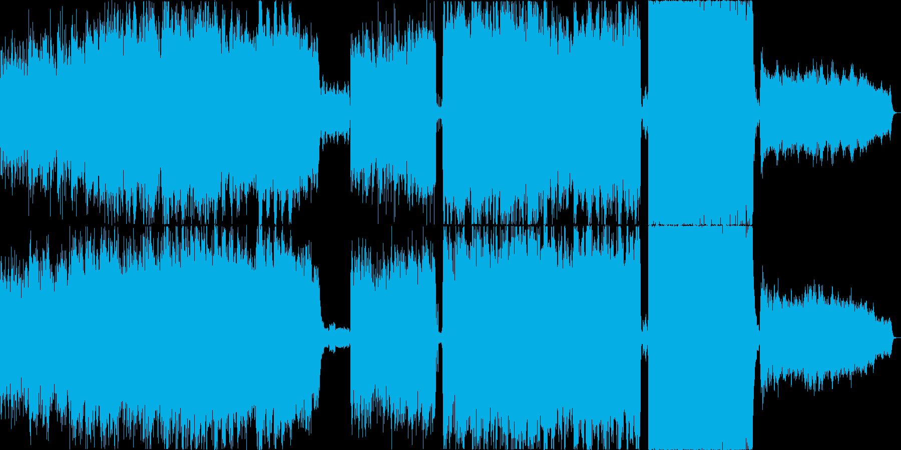 壮大な展開の英詞女性Vo曲の再生済みの波形