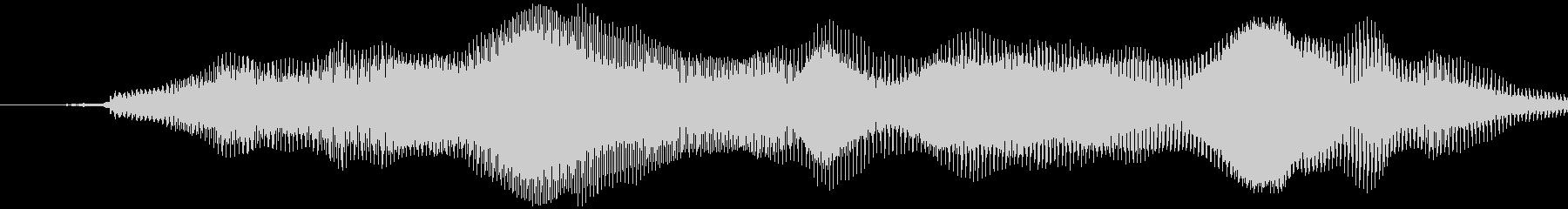 グラビティチューブ(平坦、長め)ミョーンの未再生の波形
