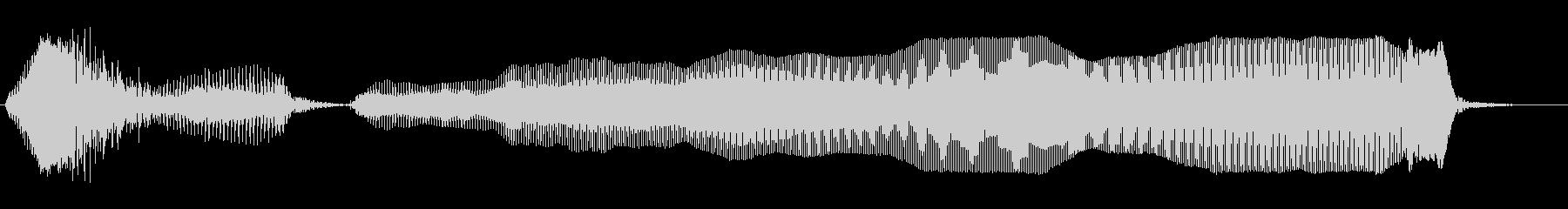 レディー…の未再生の波形