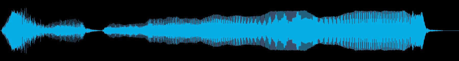 レディー…の再生済みの波形