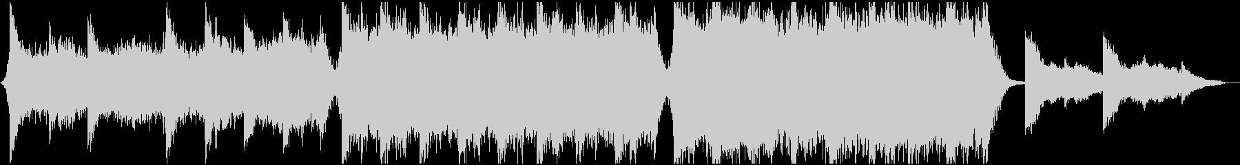 壮大なエピック系BGMの未再生の波形