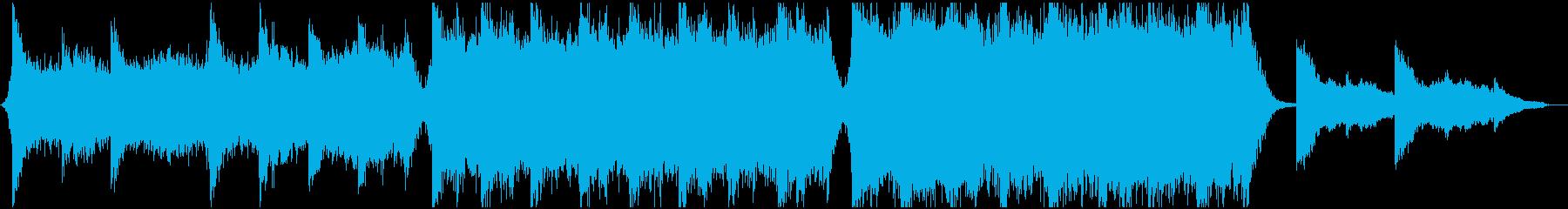 壮大なエピック系BGMの再生済みの波形