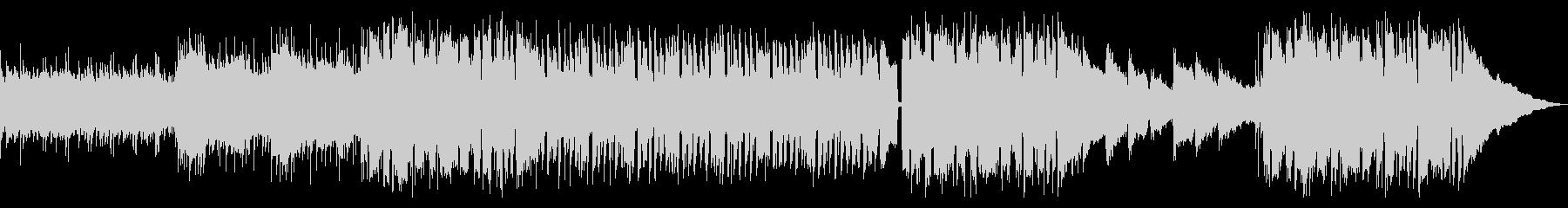 透明感あるポップス(バンド演奏)の未再生の波形