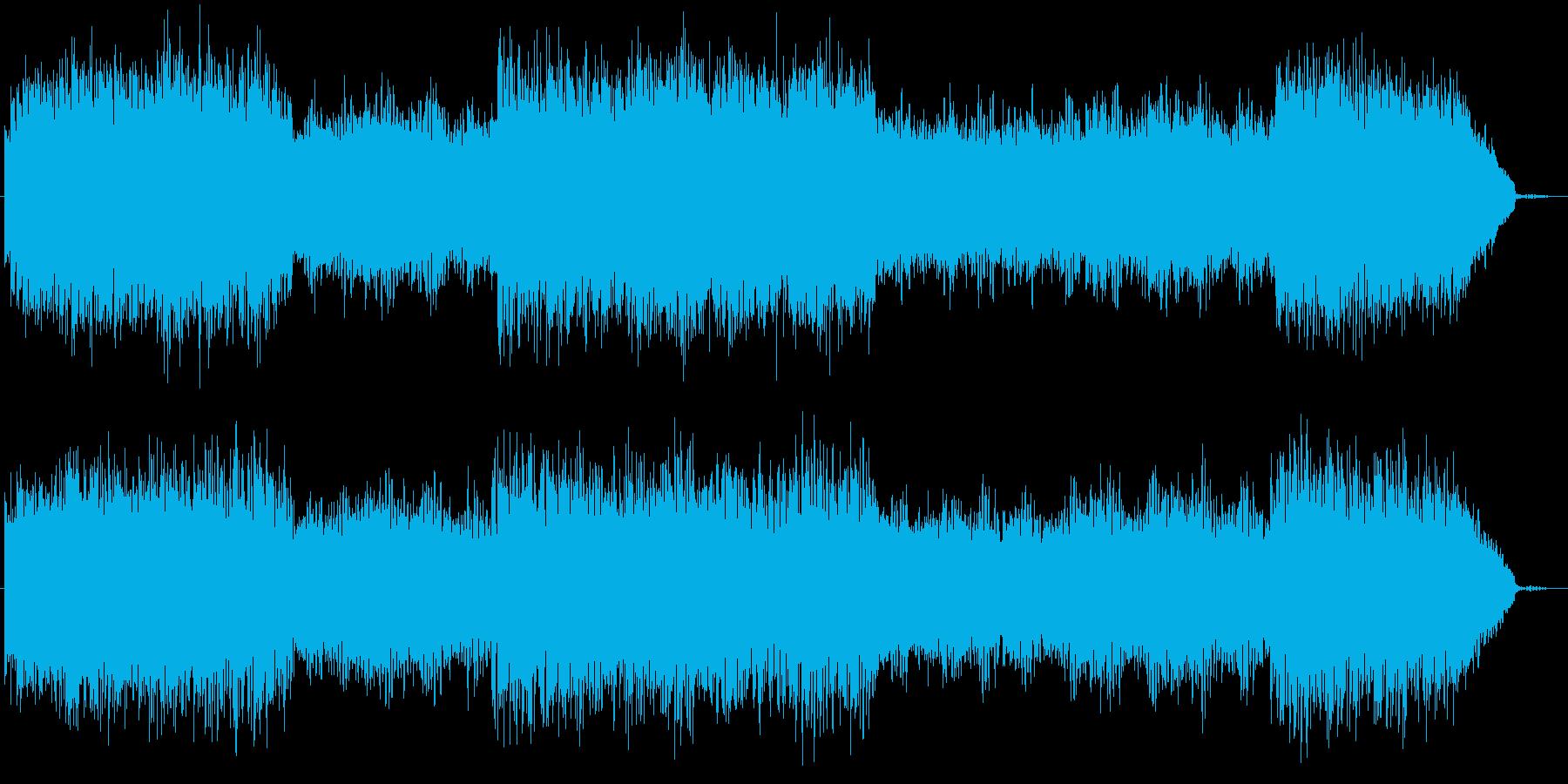 エコーの効いた幻想的なミュージックの再生済みの波形