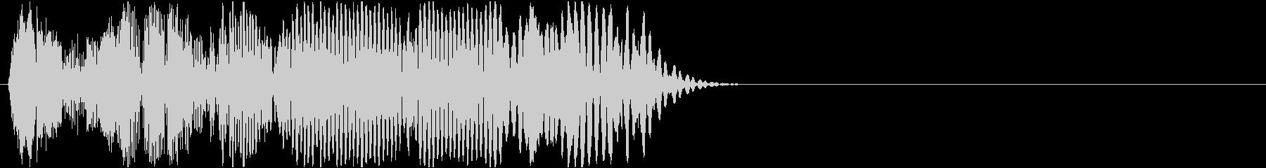 ピュッ(選択決定・スコアカウンター音)の未再生の波形