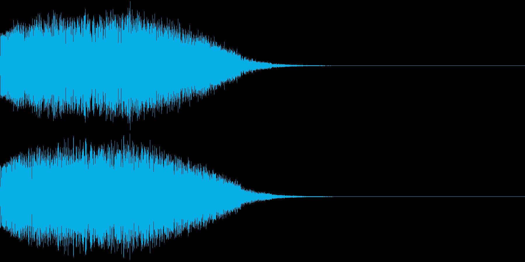 ギュイーン 重め ギューン 光る 027の再生済みの波形
