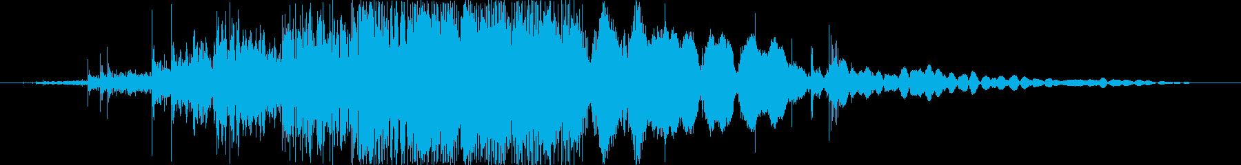 ライフルショットの再生済みの波形