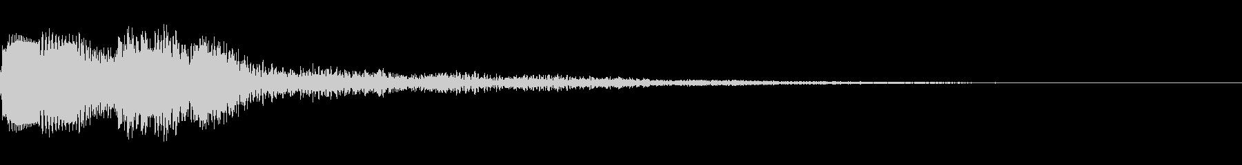決定音の未再生の波形
