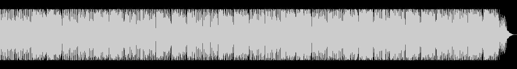 ダンサブルでスリリングなナンバーの未再生の波形