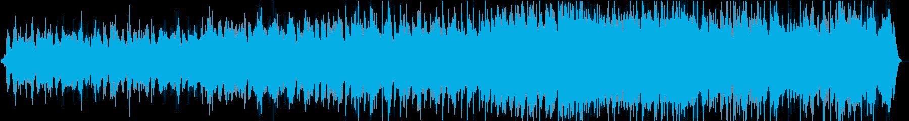 この上ない幸せな瞬間にぴったりな曲の再生済みの波形