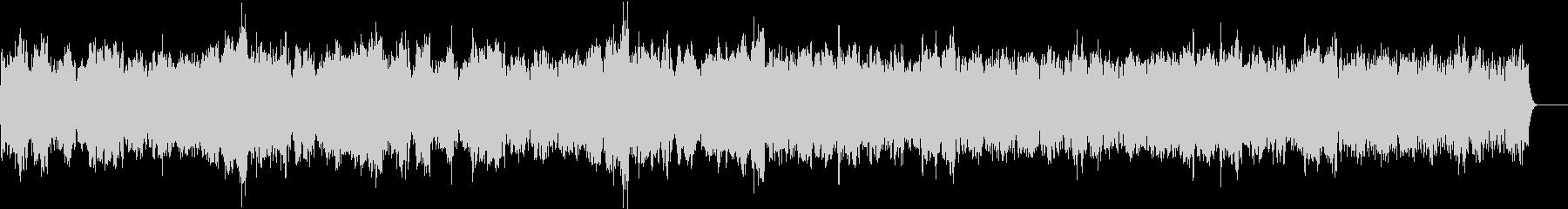 ゴルトベルク変奏曲主題部/オーケストラの未再生の波形