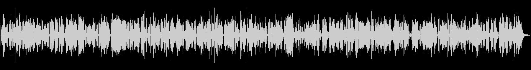 レトロで古めかしいほのぼのオールドジャズの未再生の波形