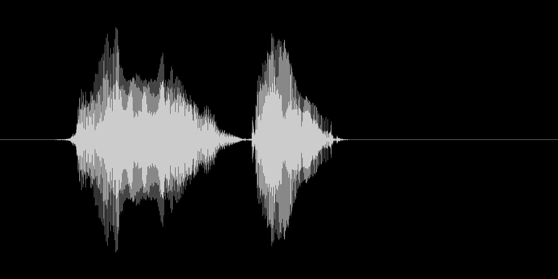 「よーい ドン」の未再生の波形