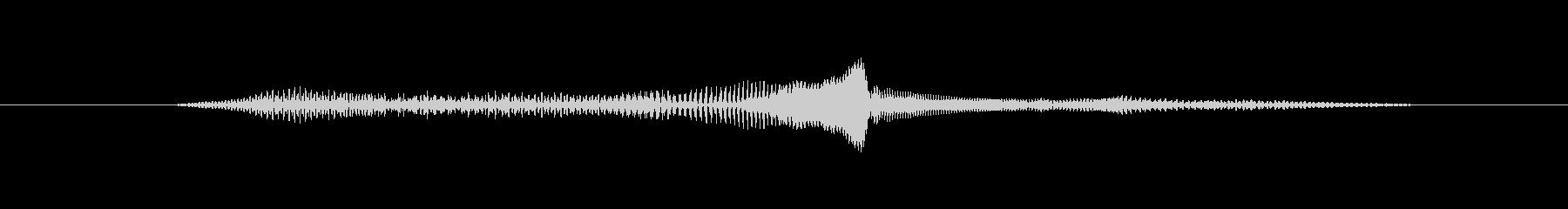「ワオ!」2の未再生の波形
