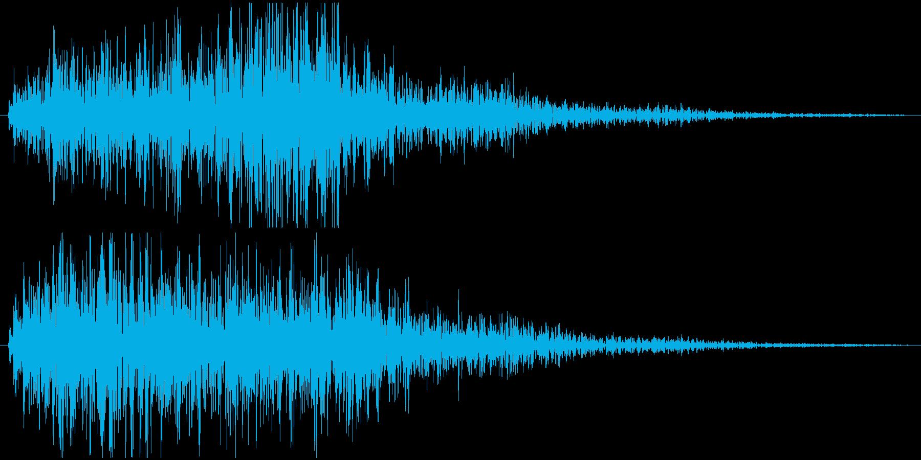 ガァーオー。の再生済みの波形