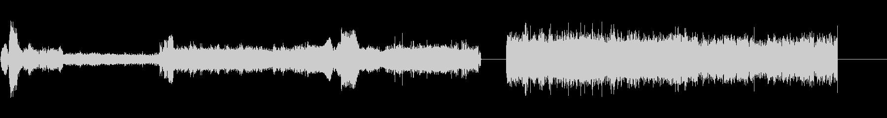 コンピューターインテリア、ロングX2の未再生の波形