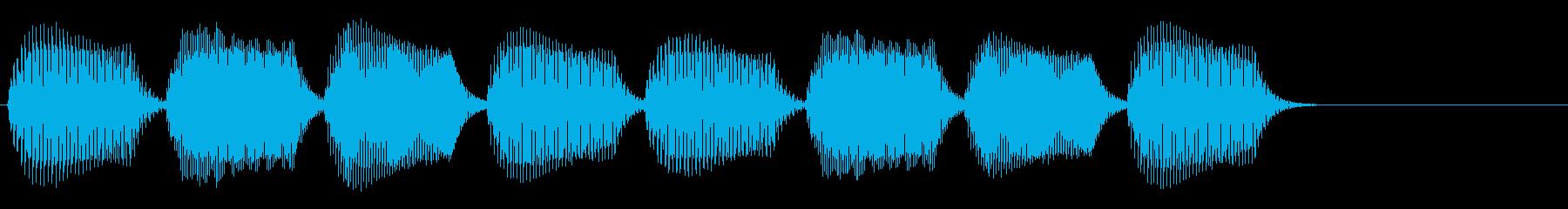 未来的・決定・空気感・取得14の再生済みの波形