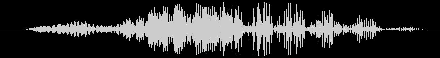 スワイプ/キャンセル/場面転換に最適!2の未再生の波形