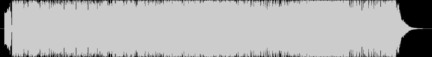 EDM/頂点/夏/挑戦的な熱いサウンドの未再生の波形