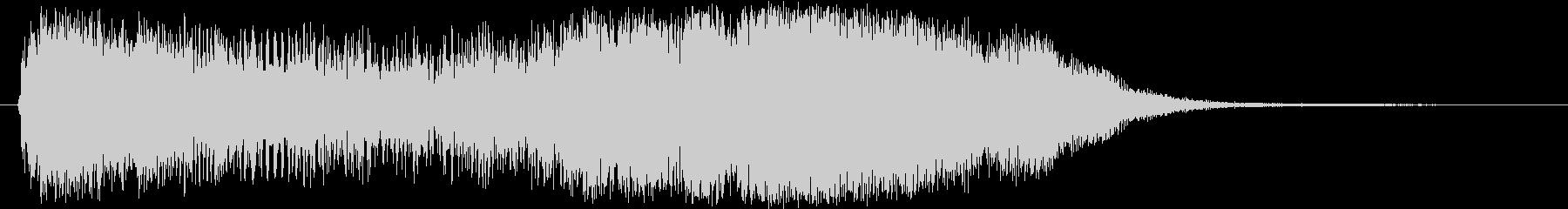 レベルアップっぽいファンファーレの未再生の波形