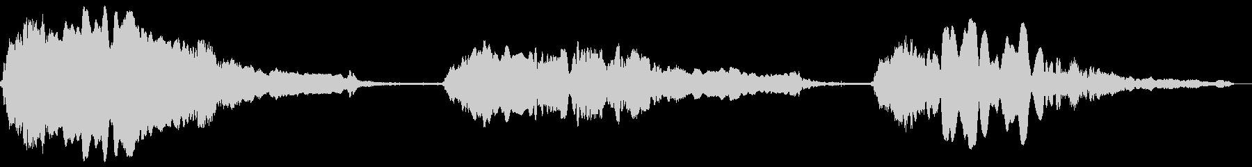 オオカミの遠lingえx3の未再生の波形