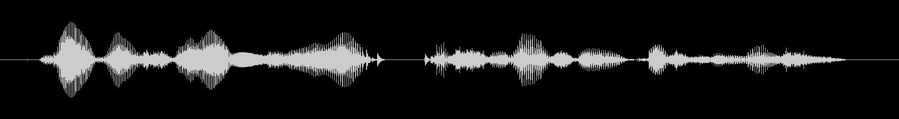 【時報・時間】午後3時を、お知らせいた…の未再生の波形