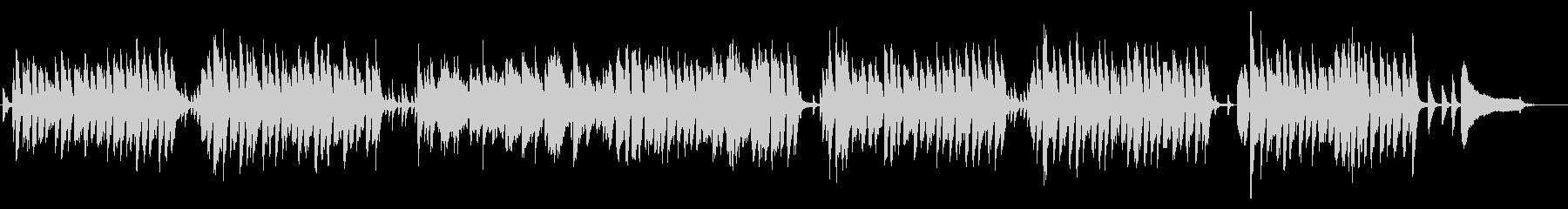 ピアノトリオのボサ・ノヴァ風ジャズの未再生の波形